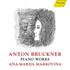 ブルックナーの未発表ピアノ曲登場!アナ=マリヤ・マルコヴィナ~『ブルックナー:ピアノ作品集』
