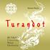 文教大学吹奏楽部第40回定期演奏会ライヴ!『歌劇「トゥーランドット」より』