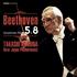 """初出音源!朝比奈隆&新日本フィルによる""""ベートーヴェン:交響曲第5番&第8番""""97、98年ライヴ!(UHQCD)"""