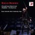 イタリアで人気の音楽家エツィオ・ボッソ新録音は自作曲とJ.S.バッハ、チャイコフスキー、ケージ!