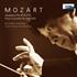 沼尻竜典の弾き振りも収録したトウキョウ・ミタカ・フィルハーモニアのモーツァルト:交響曲第40番&ピアノ協奏曲第18番