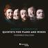 古楽器の名手が結集した「アンサンブル・ディアーロギ」によるモーツァルト&ベートーヴェン:ピアノと管楽のための五重奏曲集!