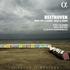 ル・サージュ、メイエ、ボルケス!ベートーヴェン:ピアノ、クラリネット、チェロのための三重奏曲集