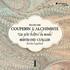 ベルトラン・キュイエによるクープランのクラヴサン曲集全曲録音プロジェクト第1弾!(2枚組)
