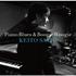 ブギ・ウギ・ピアニスト斎藤圭土の新録音は、世紀を超えて愛され続けるブルース&ブギ・ウギ・ピアノの名曲!『Piano Blues & Boogie Woogie』