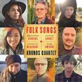 クロノス・クァルテット (KRONOS QUARTET) 4人のヴォーカリストと共にトラディショナル楽曲を再構築した新作『Folk Songs』