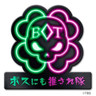 ももクロ団 ×BOT』ブルーレイ/D...