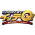 大人気番組『世界の果てまでイッテQ!』DVD-BOX、2巻同時発売!