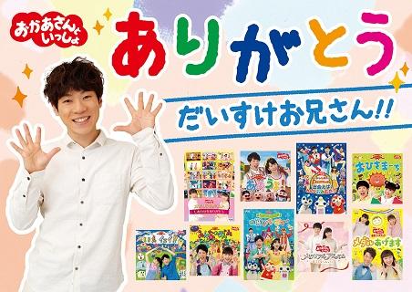 家族のうた DVD-BOX | 杉咲花 | ORICON NEWS