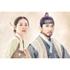 イ・ヨンエ×ソン・スンホン夢の共演!韓流史上最高の純愛史劇『師任堂(サイムダン)、色の日記』