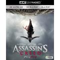 全世界売上1億本超の大ヒット・ゲームを元にした映画『アサシン クリード』がパッケージ化