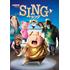2017年アニメーション映画最大級のヒット作「SING/シング」がBlu-ray&DVD化