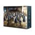 欅坂46、出演ドラマ「残酷な観客達」がBlu-ray&DVD化