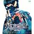 窪田正孝主演!大ヒット映画『東京喰種 トーキョーグール』Blu-ray&DVDが発売決定!
