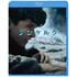 世界が嫉妬する才能クリストファー・ノーラン監督が実話に挑む究極の映像体験!『ダンケルク』Blu-ray&DVD発売決定