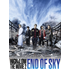 「HiGH&LOW」シリーズ第2章『HiGH & LOW THE MOVIE 2~END OF SKY~』Blu-ray&DVD発売決定!