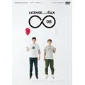 ライセンス 最新DVD『LICENSE vol.TALK∞08』発売決定!