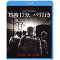 巨匠クリント・イーストウッド監督最新作『15時17分、パリ行き』DVD&Blu-ray7月4日発売決定!
