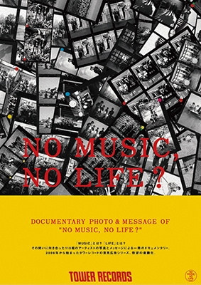 DOCUMENTARY PHOTO & MESSAGE OF ''NO MUSIC, NO LIFE?''