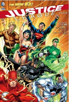 DCコミックス】バットマン、スー...