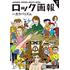 【ele-king books】 最新情報