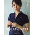 欅坂46・長濱ねる1st写真集が発売。故郷、長崎で18歳の夏、青春をつめこんだ最高傑作