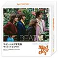 ザ・ビートルズ(The Beatles)、幻の写真集が日本版3,000部限定で発売『ザ・ビートルズ写真集 マッド・デイ・アウト』