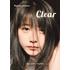 有村架純、25歳。想いをこめて写真集「Clear」をセルフプロデュース