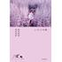 〈タワレコ特典付き〉銀杏BOYZの歌詞をもとにした青春物語『いちごの唄』5月21日発売