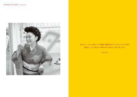 DOCUMENTARY PHOTO & MESSAGE OF NO MUSIC,NO LIFE. Vol.2<タワーレコード限定>