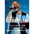 〈夏フェス2016年〉注目情報が満載のオススメ本/雑誌をご紹介