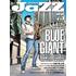 【国内雑誌】 JAZZ JAPAN