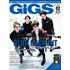 【国内雑誌】 GIGS