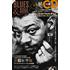 【国内雑誌】 BLUES & SOUL RECORDS