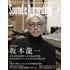 【国内雑誌】 Sound & Recording Magazine