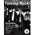 【国内雑誌】 Talking Rock!