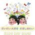 二階堂和美、Bose、小山田圭吾らによるスペシャル・バンドのCDをタワレコ限定販売