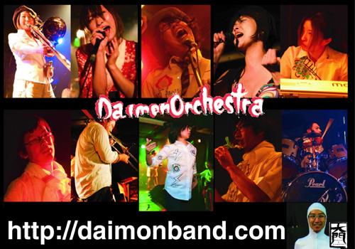 Daimon Orchestra