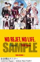 NRNL ポスター(小)