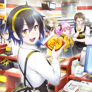 ノーアニメ ノーライフ~タワーアニメはあなたのためのお店です~