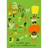 ハナレグミ・レキシ ライブ映像作品「La族がまたやって来た、ジュー!ジュー!ジュー!」4月26日発売