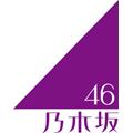 乃木坂46、サード・アルバム『生まれてから初めて見た夢』が5月24日に発売