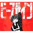 米津玄師、アニメ「僕のヒーローアカデミア」のオープニングテーマ収録ニュー・シングル『ピースサイン』6月21日発売