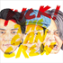 KICK THE CAN CREW、約14年振り待望のニュー・アルバム!8月30日発売!初回限定盤はオンライン期間限定10%オフ!