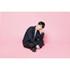星野源、ニュー・シングル『Family Song』8月16日発売!TVドラマ「過保護のカホコ」主題歌