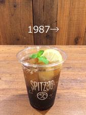 SPITZ 30th ANNIVERSARY CAFE