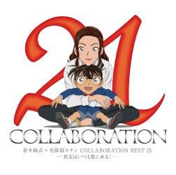 名探偵コナンシリーズのアルバム一覧 | ORICON NEWS