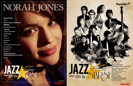 JAZZ THE STARS!~TOWER RECORDS presents 2016 Autumn Jazz Campaign
