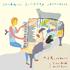 Ai Kuwabaraの新作はスティーヴ・ガッド&ウィル・リーを迎えたピアノ・トリオ・アルバム
