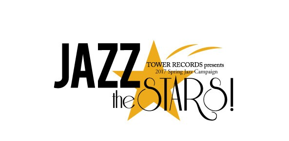 JAZZ THE STARS!~2017spring